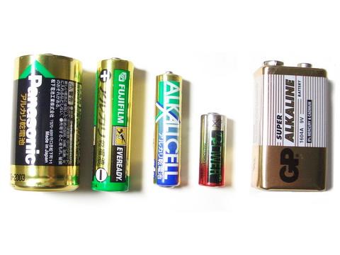 Alkali_battery_5.jpg