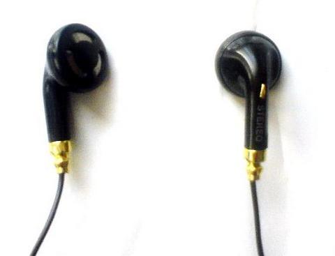 Stereo_Earphones.jpg