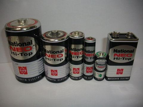 Zinc–carbon battery.JPG